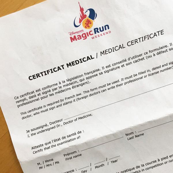 ärztliche_bescheinigung_magic_run_halbmarathon